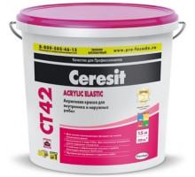 Краска Церезит (Ceresit) CT 42 акриловая БАЗА 15л