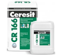 Гидроизоляция Церезит (Ceresit) CR 166 Б эластификатор 10кг