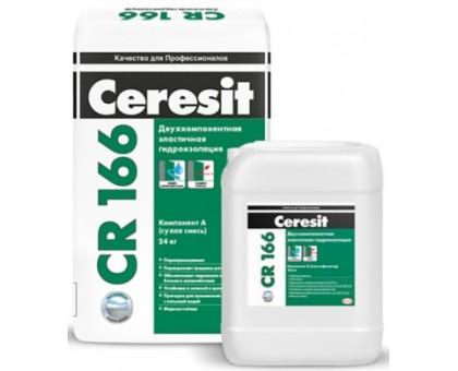 Гидроизоляция Церезит (Ceresit) CR 166 А сухая смесь 24кг