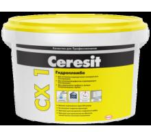 Гидропломба Церезит (Ceresit) CX 1 Блиццемент 2кг
