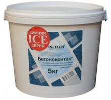 Бетоноконтакт ИН-ТЕК (IN-TECK) ICE морозостойкий 10кг