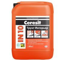 Грунтовка Церезит (Ceresit) IN 10 ЗИМА интерьерная 10л