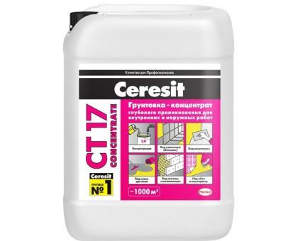 Грунтовка Церезит (Ceresit) CT 17 Concentrate глубокого проникновения 10л
