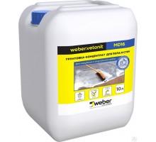 Грунтовка Вебер Ветонит (Weber.Vetonit) МД16 концентрат 10л