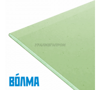 Гипсокартон ВОЛМА влагостойкий ГКЛВ 2500/1200/12,5мм