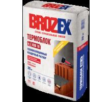 Кладочная смесь Брозекс (Brozex) ТЕРМОБЛОК KSB-18 теплоизоляционная 20кг
