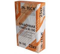Кладочная смесь ИН-ТЕК (IN-TECK) М-150 25кг