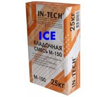 Кладочная смесь ИН-ТЕК (IN-TECK) М-150 ICE (зима) 25кг