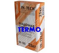 Кладочная смесь ИН-ТЕК (IN-TECK) М-60 TERMO 20кг