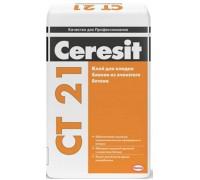 Клей для блоков Церезит (Ceresit) СТ 21 из ячеистого бетона 25кг