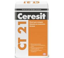 Клей для блоков Церезит (Ceresit) СТ 21 ЗИМА из ячеистого бетона 25кг