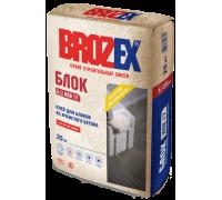 Клей для блоков Брозекс (Brozex) БЛОК КSB-17 25кг