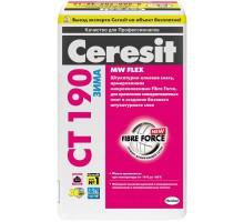 Штукатурно-клеевая смесь для утеплителя Церезит (Ceresit) CT 190 ЗИМА 25кг