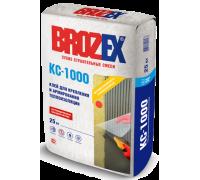 Клей для утеплителя Брозекс (Brozex) КС-1000 25кг