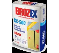 Клей для утеплителя Брозекс (Brozex) КС-500 25кг