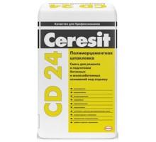 Ремонтная шпаклевка Церезит (Ceresit) CD 24 полимерцементная 25кг