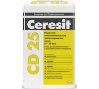 Ремонтная смесь Церезит (Ceresit) CD 25 для бетона 5–30мм 25кг