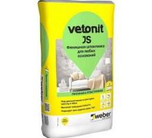 Шпаклевка полимерная Вебер Ветонит (Weber.Vetonit) Джей Эс 1-2мм 20кг