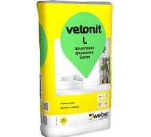 Шпаклевка полимерная Вебер Ветонит (Weber.Vetonit) L 1-3мм 20кг