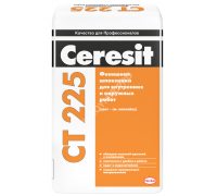 Шпаклёвка Церезит (Ceresit) CT 225 финишная фасадная серая 25кг