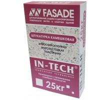 Штукатурка декоративная ИН-ТЕК (IN-TECK) FASADE белая камешковая 25кг