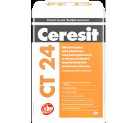 Штукатурка цементная Церезит (Ceresit) СТ 24 для ячеистого бетона 25кг