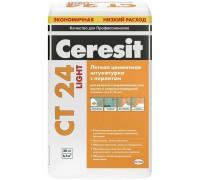Штукатурка цементная Церезит (Ceresit) СТ 24 LIGHT для ячеистого бетона 20кг