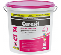 Штукатурка декоративная Церезит (Ceresit) СТ 74 силиконовая камешковая 1,5мм БАЗА 25кг