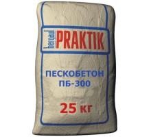 Цементно-песчанная смесь Бергауф Практик ПБ-300 пескобетон 25кг