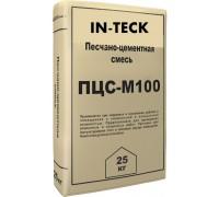 Песчанно-цементная смесь ИН-ТЕК (IN-TECK) М100 25кг