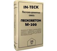 Песчанно-цементная смесь ИН-ТЕК (IN-TECK) пескобетон М200 25кг
