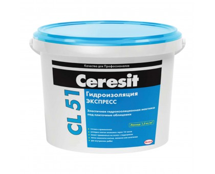 Гидроизоляция Церезит (Ceresit) CL 51 полимерная мастика 15кг