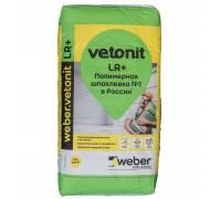 Шпаклевка полимерная Вебер Ветонит (Weber.Vetonit) ЛР+ финишная 1-5мм 25кг