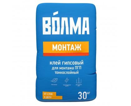 Клей гипсовый монтажный ВОЛМА-Монтаж 30кг