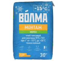 Клей гипсовый монтажный ВОЛМА-Монтаж мороз 30кг