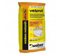 Клей для плитки Вебер Ветонит (Weber.Vetonit) Ультра фикс 25кг