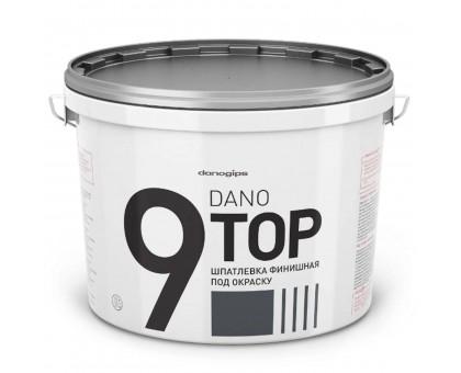 Шпаклевка финишная под окраску DanoGIPS Dano Top 9 16,5кг