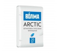 Шпаклевка гипсовая Волма Арктик 20кг