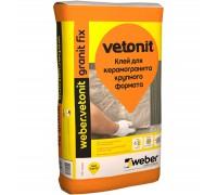 Клей для плитки weber.vetonit granit fix 25 кг