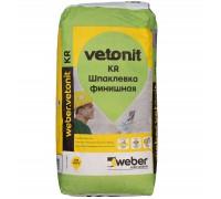 Шпаклевка Вебер Ветонит (Weber.Vetonit) КР финишная 1-4мм 20кг