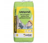 Штукатурка цементная универсальная Weber Vetonit TT40 25кг