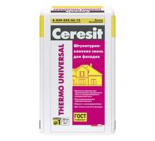 Штукатурно-клеевая смесь для теплоизоляции Церезит (Ceresit) Thermo Universal 25кг