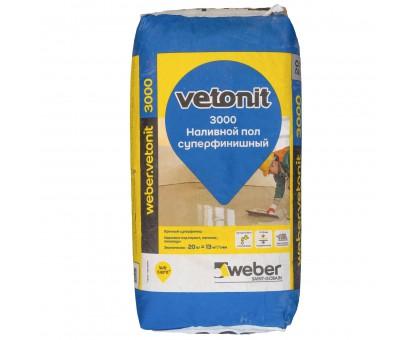 Наливной пол Вебер Ветонит (Weber.Vetonit) 3000 суперфинишный 0-5мм 20кг