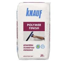 Шпаклевка полимерная Кнауф Полимер Финиш 20кг