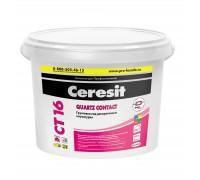 Грунтовка Церезит (Ceresit) CT 16 для декоративной штукатурки 10л